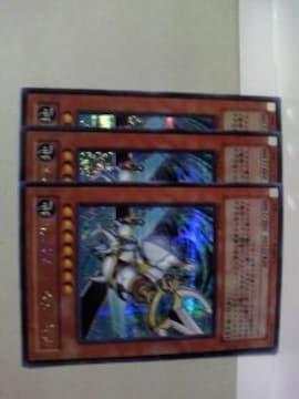 3枚セット 遊戯王【ポセイドン・オオカブト】2ATKx2回