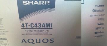 新品未使用品★ 4Kシャープ 43V型 液晶テレビ AQUOS HDR対応