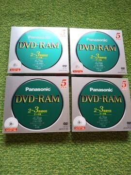 ☆Panasonic☆DVD—RAM(データ用)2〜3倍速対応4.7GB5PACK×4セット♪