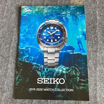 SEIKO カタログ