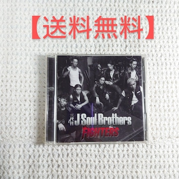 「FIGHTERS」 三代目 J Soul Brothers CD+DVD #EYCD #EY5310