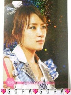 初回限定 東京ドーム〜1830mの夢〜/AKB48【高橋みなみ】トレカ