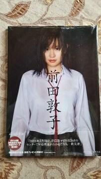 前田敦子写真集/未開封/AKB48