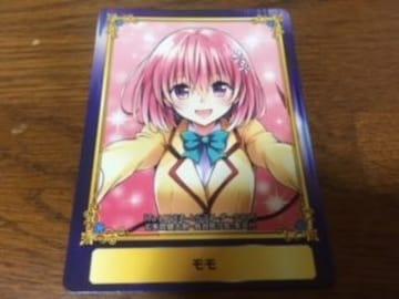 To LOVEる/モモ/ジャンプフェア2018/非売品カード