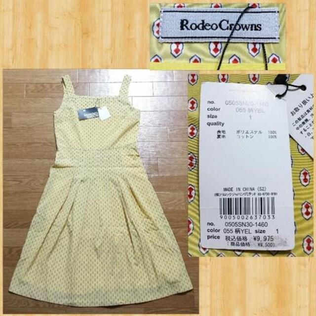 定価9975円 RODEO CROWNS ロデオクラウンズ ワンピース ドレス 柄 イエロー 新品 < ブランドの