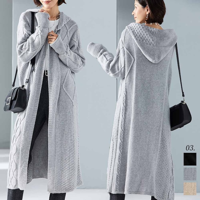 ☆軽い羽織りの万能アイテム♪フード付きロングパーカー コーディガン/全3色  < 女性ファッションの