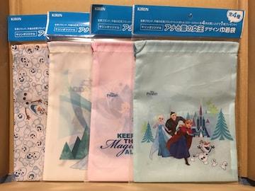 アナと雪の女王デザイン巾着袋全4種類キリン非売品