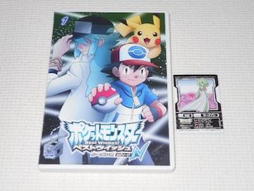 DVD★ポケットモンスター ベストウイッシュ シーズン2
