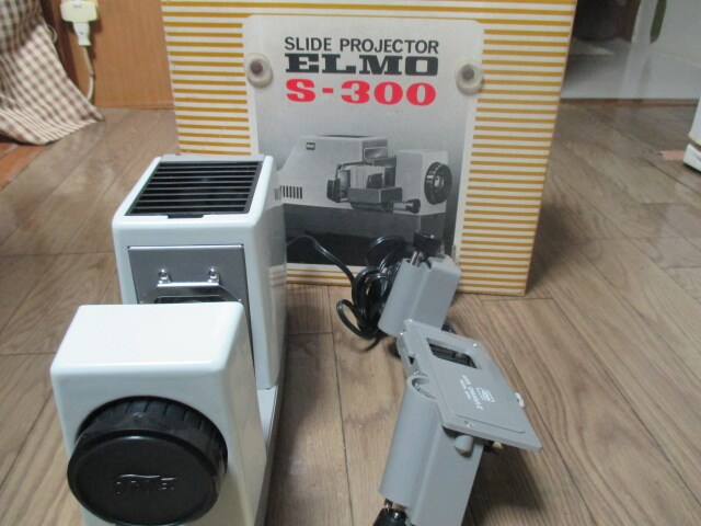 ELMO エルモ スライド プロジェクター S-300 日本製 < 家電/AVの
