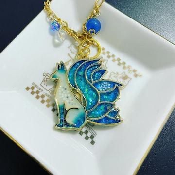 光る!九尾の狐バッグチャーム 横向 白×青