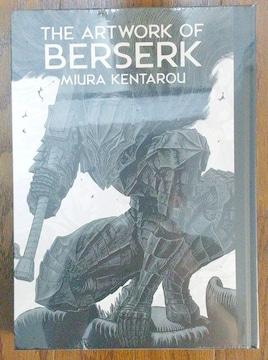 大ベルセルク展 公式イラストレーションブック 図録