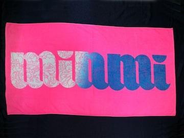 ★【MINMI】ミンミ 大判バスタオル(2)
