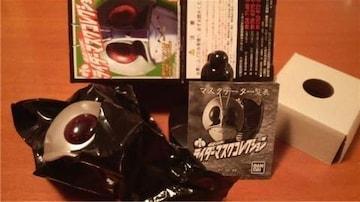 仮面ライダー マスクコレクション vol,1 X(エックス) ★バンダイ★