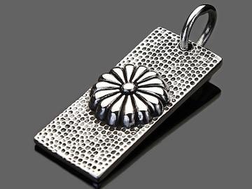 【PE-N081】SILVER925菊花紋章シルバーペンダント十四八重表銀菊