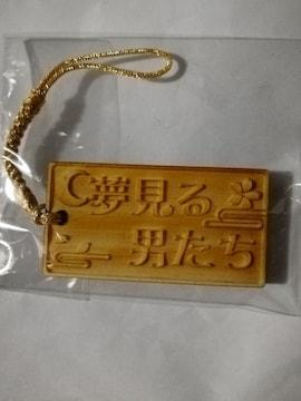 サクラ大戦 ダンディ商会 木札 2019
