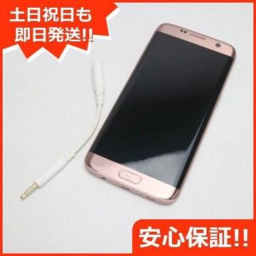 ●安心保証●美品●SC-02H Galaxy S7 edge ピンク●