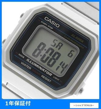 新品 即買い■ カシオ 腕時計 B650WD-1A シルバー
