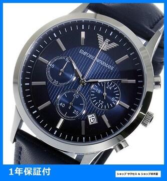 新品 ■エンポリオ アルマーニ クロノ 腕時計AR2473 ★即買い