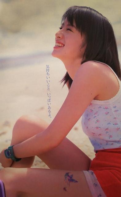 鈴木あみ【週刊ヤングジャンプ】1999.12.2号ページ切り取り[2] < タレントグッズの