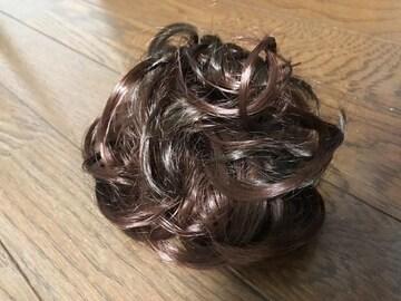 新品未使用 ポイントウィッグ シュシュ 部分用 付け毛 エクステ
