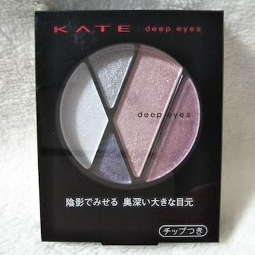 新品★ケイト★ディープトラップアイズ★アイシャドウ★PUー1