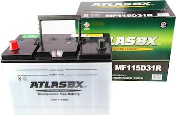 アトラス 国産車バッテリー 115D31R