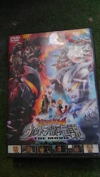 DVDソフト 大怪獣バトル ウルトラ銀河伝説