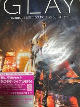 新品未開封/即決GLAY Special Live 2013 in HAKODATE(DVD BOX)