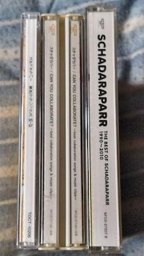 スチャダラパー ベスト盤3枚セット 計6枚組