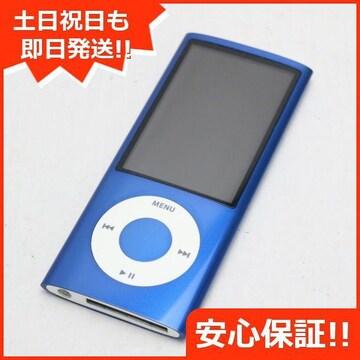 ●安心保証●超美品●iPOD nano 第5世代 16GB ブルー●