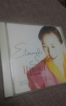 森口博子/ETERNAL SONGS