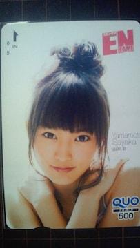 月刊エンタメ NMB48 山本彩�H