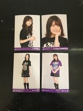 乃木坂46 全国ツアーライブ京セラドーム会場限定写真