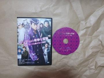 中古DVD ジョジョの奇妙な冒険 山崎賢人 レンタル品