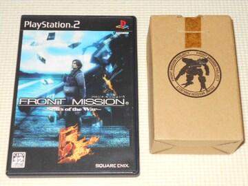 PS2★フロントミッション5 Scars of the War 購入特典付