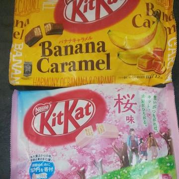 KitKat バナナキャラメル 桜味