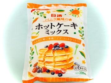 日清ホットケーキミックス☆バニラ風味300g