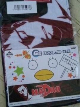 一番くじ銀魂G賞ロングタオル