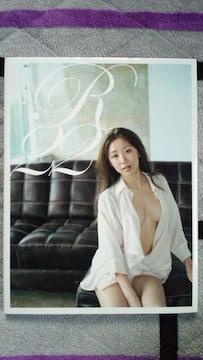 〓澤山璃奈写真集「R22」直筆サイン入り〓