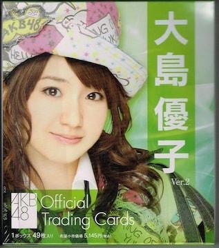 絶版 大島優子vol.2未開封 1BOX AKB48