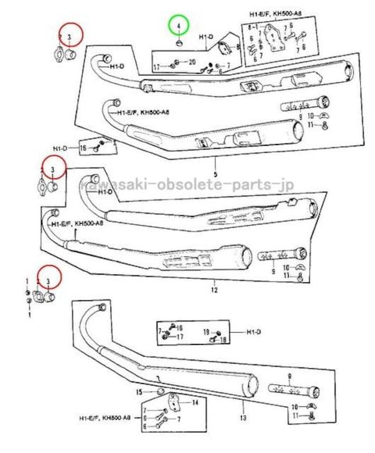 500SS KS125 KE125 F7 KE175 ホルダーインサート 絶版 < 自動車/バイク