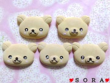 デコパーツ♪樹脂粘土 ふっくら キラキラ目クマさん パン 5個セット