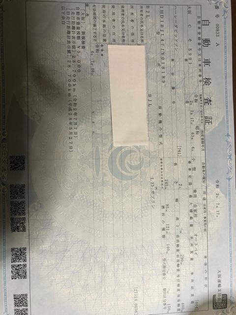 ハーレーダビットソンFLSTC1340絶好調! < 自動車/バイク