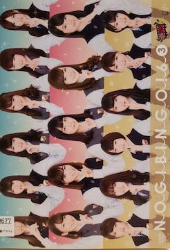 中古DVD乃木坂46/NOGIBINGO!6   �B