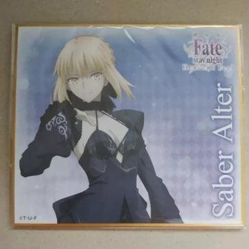 【劇場版 Fate/stay night】ミニ色紙 《セイバーオルタ》