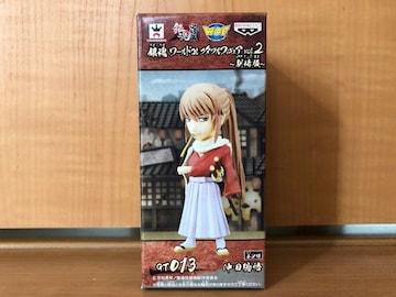 銀魂 コレクタブルフィギュア vol.2 劇場版 沖田総悟