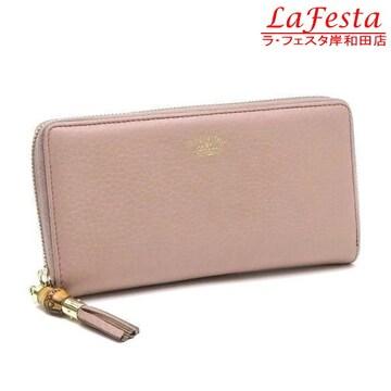 本物◆グッチ【人気】バンブータッセル付きレザー長財布(ローズ