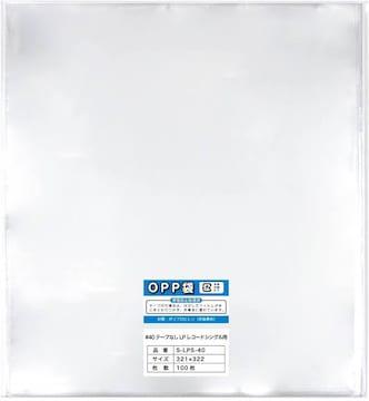 【レコード袋】12インチ LPレコード 1枚組用(シングル) 透明 OPP