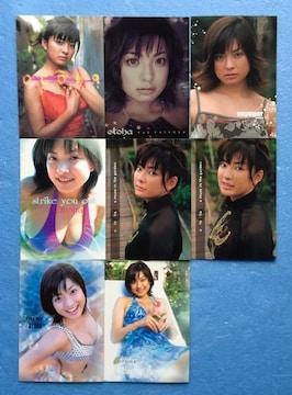 タレント 乙葉 グラビア 撮影 写真 カード トレカ 8枚 セット