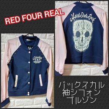 RED FOUR REAL★USED★バックスカルレースブルゾン/L